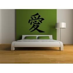 Nálepka na stenu - Čínsky znak ,, LÁSKA ,,