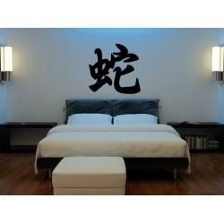 Nálepka na stenu - Čínske znamenie  ,,HAD,,