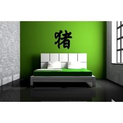 Nálepka na stenu - Čínske znamenie  ,,PRASA,,