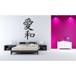 Nálepka na stenu - Čínsky znak ,, MIER A LÁSKA ,,